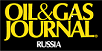 Oil & Gas Journal Russia